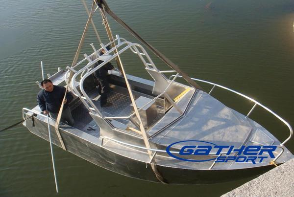 Gather 5 8m aluminum fishing boat gsa190 manufacturers for Sport fishing boat manufacturers