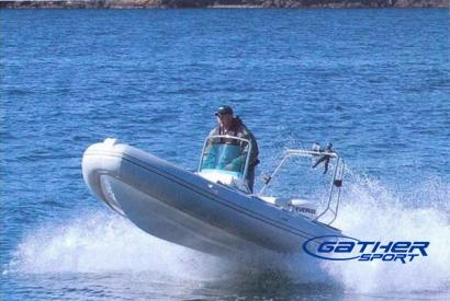 4.8M RIGID INFLATABLE BOAT RIB480C