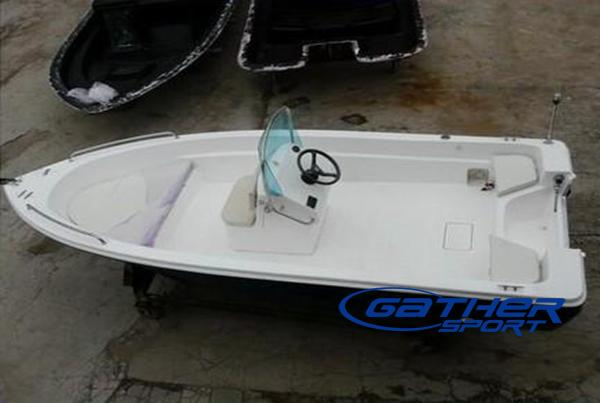 4.8M FRP CENTER CONSOLE FISHING BOAT 480N-4