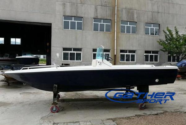 4.8M FRP CENTER CONSOLE FISHING BOAT 480N-4-Manufacturers ...