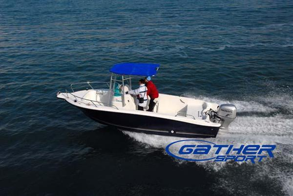 Frp center console fishing boat manufacturers for Sport fishing boat manufacturers