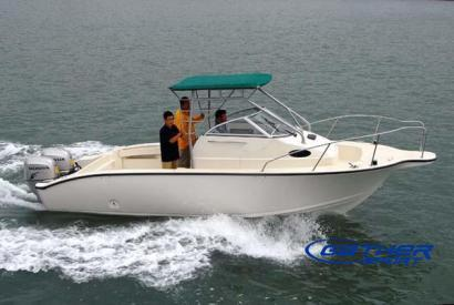 7.5M FIBERGLASS FISHING BOAT GS246CC