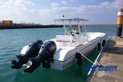 8.1M FIBERGLASS FISHING BOAT GS278CC